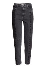Straight High Patchwork Jeans - Mörkgrå denim -  | H&M FI 2