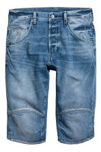 Denim shorts - Denim blue - Men | H&M CA 2