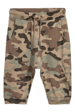 Sweatshirt shorts - Khaki/Patterned - Men | H&M 2