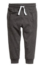 慢跑褲 - Dark grey marl -  | H&M 2