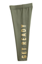 3/4-length sports tights - Khaki green - Kids | H&M 3