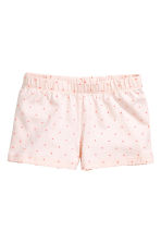 2套入平紋睡衣套裝 - Powder pink/Spotted - Kids | H&M 2
