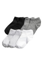 7-pack trainer socks - Dark grey marl - Kids | H&M CN 1