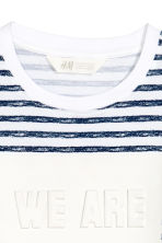 Patterned T-shirt - White/Dark blue/Striped - Kids | H&M CN 3