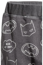 Jersey trousers - Dark grey - Kids | H&M CN 2