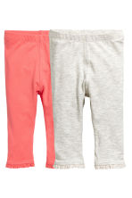 2-pack leggings - Coral pink - Kids | H&M CN 1