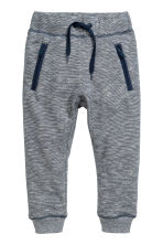 Joggers - Dark blue/Narrow striped - Kids | H&M 2
