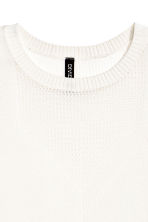 Pointelle top - White - Ladies | H&M CN 4