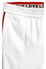 Joggers with side stripes - White -  | H&M CA 4