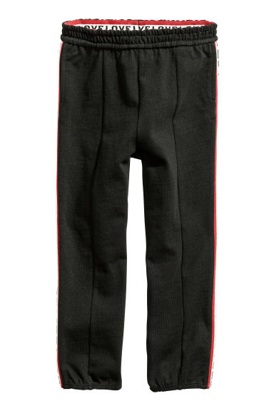 Joggers con bande laterali - Nero -  | H&M IT 1