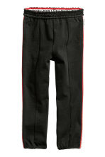 Joggers with side stripes - Black -  | H&M 1