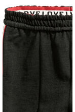Joggers with side stripes - Black -  | H&M 4