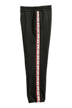 Joggers with side stripes - Black -  | H&M 2