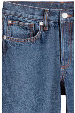 Uni Jean 2 - Dark denim blue -  | H&M CN 4
