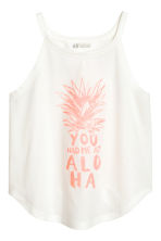 Printed jersey vest top - White -  | H&M 2