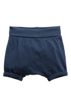 2-pack jersey shorts - Dark blue - Kids | H&M 2