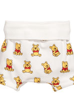 3-part jersey set - Yellow/Winnie the Pooh -  | H&M 4