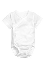 2-pack pima cotton bodysuits - White -  | H&M CN 2