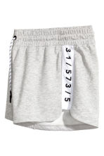 Short sports shorts - Light grey marl - Ladies | H&M CN 2