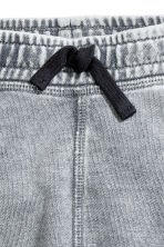 Washed joggers - Grey washed out -  | H&M CN 2