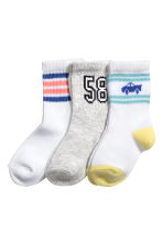 3-pack sports socks - White - Kids | H&M CN 1