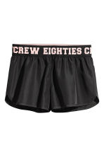 Shorts - Black - Ladies | H&M 2