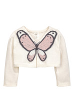 Natural white/Butterfly