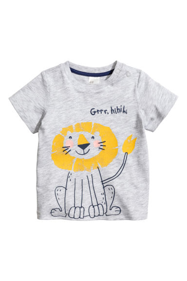 Printed T-shirt - Light grey/Lion - Kids | H&M