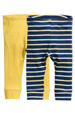 2-pack jersey leggings - Yellow -  | H&M CN 1