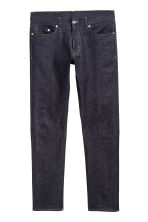 Selvedge jeans - Dark denim blue - Men | H&M 2