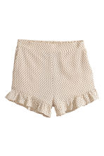 Frill-trimmed shorts - Light beige/Pattern -  | H&M 2