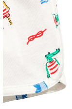 Jersey shorts - White/Animal - Kids | H&M CN 2