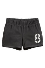 Jersey shorts - Dark grey - Kids | H&M 1