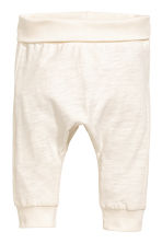 2-pack jersey trousers - Mint green - Kids | H&M CA 2