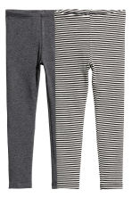 2件入內搭褲 - Black/White/Striped - Kids | H&M 2