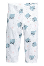 2-pack jersey pyjamas - Powder pink - Kids | H&M CN 2