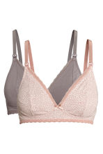MAMA 2件入哺乳胸罩 - Pink/Grey - Ladies | H&M 2