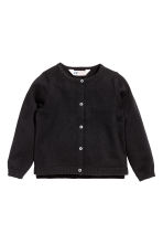 Cotton cardigan - 黑色 -  | H&M CN 2