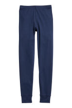 2-pack longjohns - Dark blue/Striped - Kids | H&M CN 2