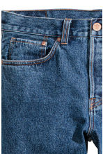Straight Regular Jeans - Denim blue -  | H&M 4