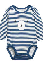 3件式平紋套裝 - Blue/White/Striped -  | H&M 3