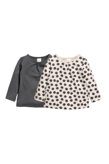 2-pack tops - Grey/Beige -  | H&M CN