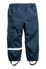 Shell trousers - Dark blue - Kids | H&M CN 2