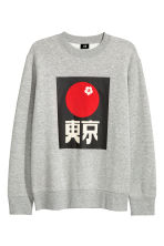 Sweatshirt with motif - Grey marl - Men | H&M 2