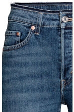 Skinny High Ankle Jeans - 深牛仔蓝 - Ladies | H&M CN 6