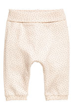 2-pack jersey trousers - Pink -  | H&M 2