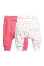 2-pack jersey trousers - Natural white/Spotted - Kids | H&M CN 1