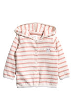 Hooded cardigan - Powder pink/White stripes -  | H&M 1