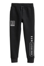 Printed joggers - Black - Kids | H&M CN 1