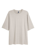 Oversized T-shirt - Beige - Men | H&M CA 2